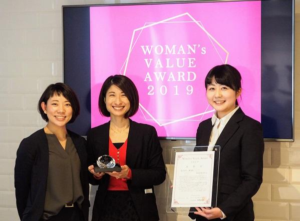【受賞】就活美人®WOMAN's VALUE AWARD 2019にて「優秀賞」受賞!