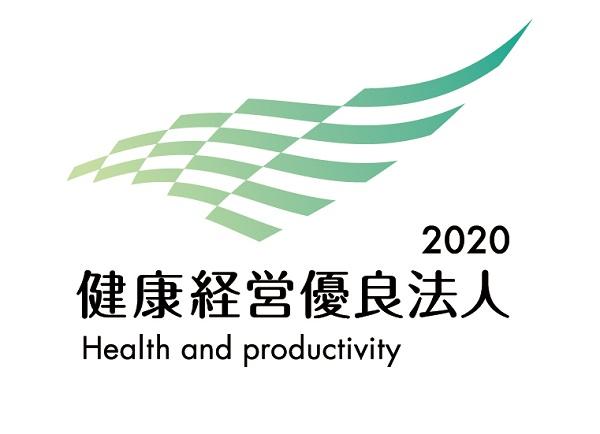 【Press Release】LEOC、「健康経営優良法人2020」に認定