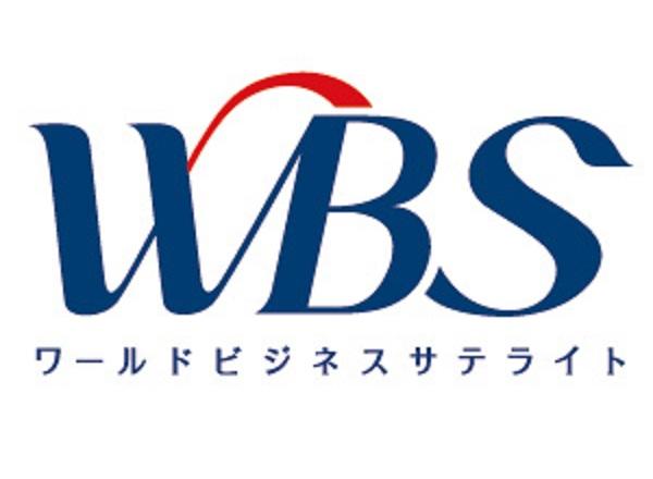 【メディア掲載】11月19日(木)「ワールドビジネスサテライト」にご紹介いただきました