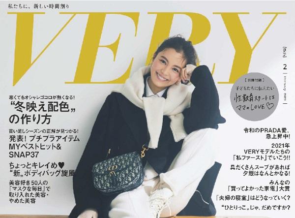 【メディア掲載】「Deli & Cafe Blue Globe Tokyo」を「VERY」にご掲載いただきました