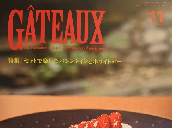 【メディア掲載】「Deli & Cafe Blue Globe Tokyo」を「GÂTEAUX」にご掲載いただきました