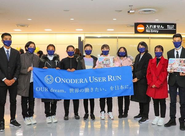 【Press Release】ONODERA USER RUNのミャンマー人介護人財10名がついに勤務開始