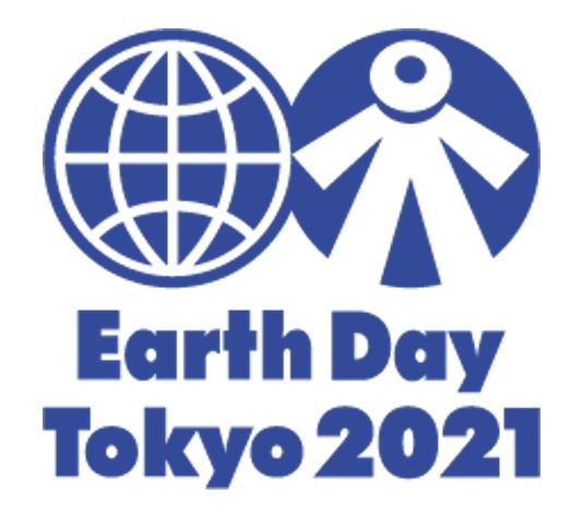 【アースデイ東京2021について】