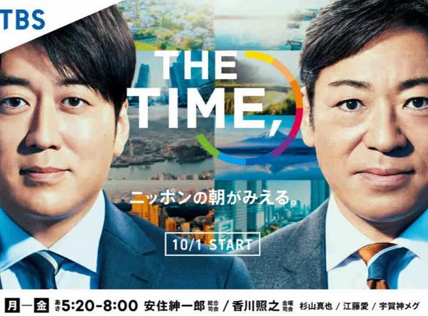 【メディア掲載】TBS「THE TIME,」に「廻転鮨 銀座おのでら本店」&「立喰鮨 銀座おのでら本店」が紹介