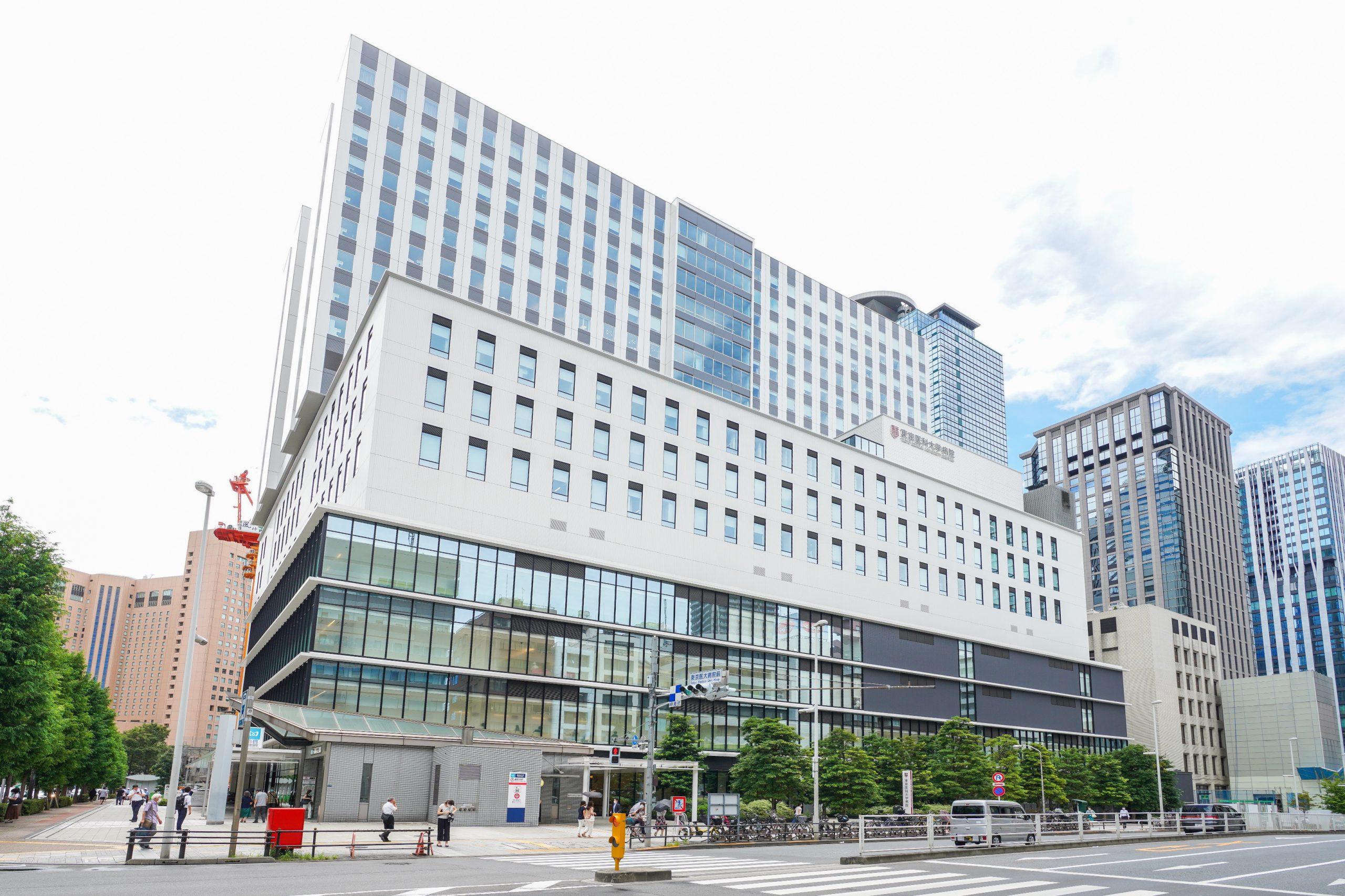 学校法人東京医科大学<br>東京医科大学病院