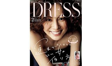 女性誌Dressオンラインにて、鉄板焼 銀座おのでら本店が黒毛和牛の名店として紹介されました