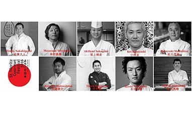 スイスで行われたサンモリッツ・グルメフェスティバルに鮨部門代表として銀座おのでら本店の総料理長・坂上暁史が選ばれました