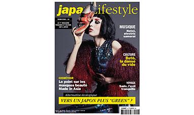 「Japan Lifestyle」にて鉄板焼 銀座おのでらパリ店が掲載されました