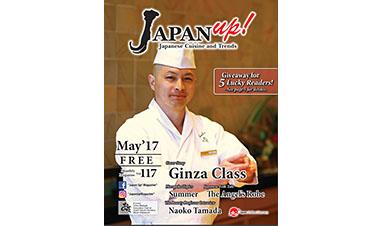 鮨 銀座おのでらLA店の松木料理長が「JAPAN UP!」の表紙を飾りました