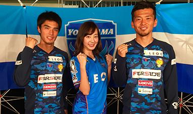 J:COM「ハマる!横浜FC」のコーナーでれおっくんを描いていただきました